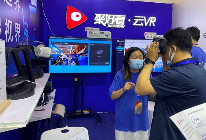 海信入局云VR行业首推双8KVR直播平台