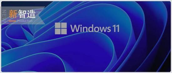 Windows11来了无缝支持安卓App界面却像极了macOS