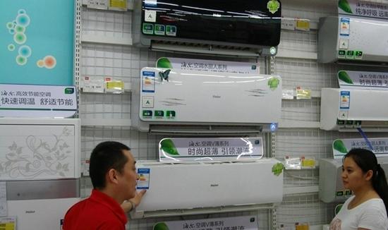空调市场半年成绩单量降额涨均价上升