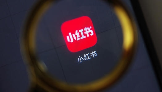 消息称小红书将暂停在美国上市正与顾问讨论替代方案